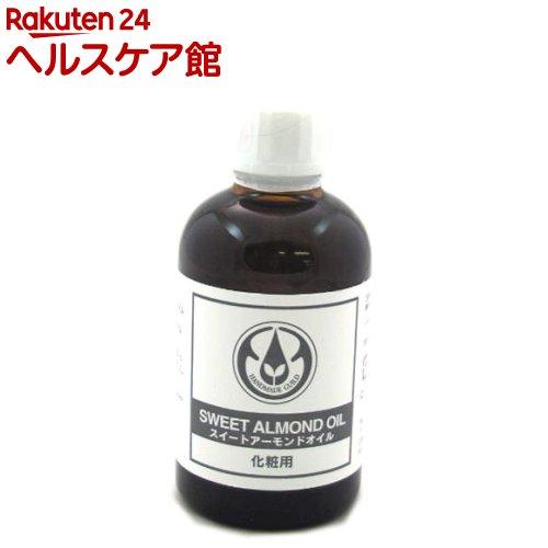 プラントオイル スイートアーモンドオイル(70mL)【生活の木 プラントオイル】