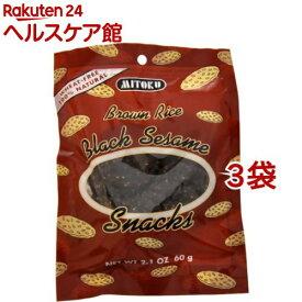 ミトク 玄米せんべい 黒ゴマ(60g*3コセット)【ミトク】
