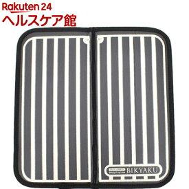 ヒロ・コーポレーション EMSLIMMER BIKYAKU(足用EMS) ES-BK001(1台)【ヒロ・コーポレーション】