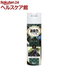 トイレの消臭力スプレー 消臭芳香剤 トイレ用 炭と白檀の香り(330mL)【消臭力】