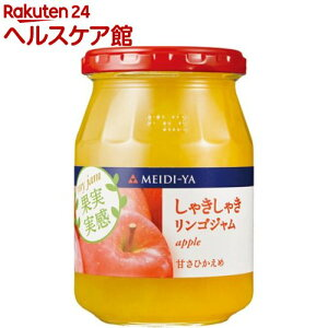 明治屋 MY 果実実感 しゃきしゃきリンゴジャム(340g)【more30】【果実実感】