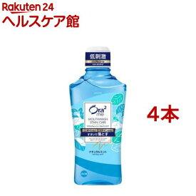 オーラツーミー ブレス&ステインクリアマウスウォッシュ ナチュラルミント(460ml*4本セット)【Ora2(オーラツー)】