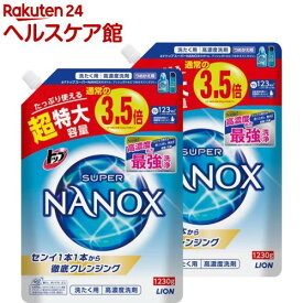 トップ スーパーナノックス 高濃度 洗濯洗剤 液体 詰め替え 超特大(1230g*2袋セット)【スーパーナノックス(NANOX)】
