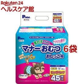 P・ワン 男の子のためのマナーおむつ おしっこ用 ビッグパック 超小型犬(45枚入*6コセット)【P・ワン(P・one)】