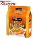 中華三昧 赤坂榮林 酸辣湯麺(3食入)【more30】【中華三昧】