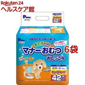 P・ワン 男の子のためのマナーおむつ おしっこ用 ビッグパック 小型犬(42枚入*6コセット)【P・ワン(P・one)】