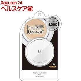 ミシャ M クッションファンデーション マット No21(15g)【ミシャ(MISSHA)】