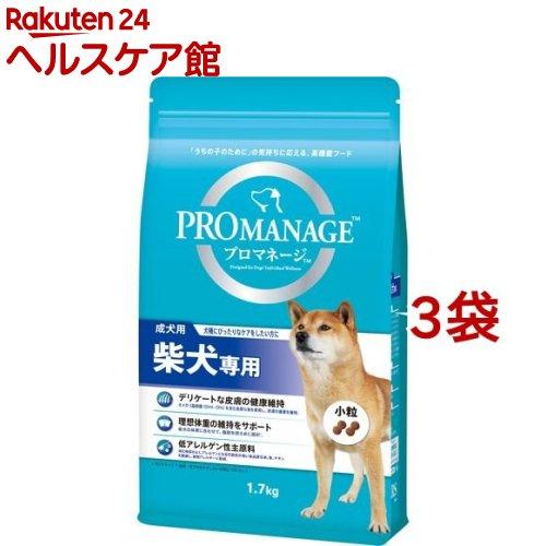 プロマネージ 柴犬専用 成犬用(1.7kg*3コセット)【プロマネージ】