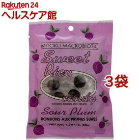 ミトク 玄米キャンディー サワープラム(50g*3コセット)【ミトク】