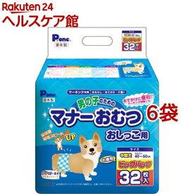 P・ワン 男の子のためのマナーおむつ おしっこ用 ビッグパック 中型犬(32枚入*6コセット)【P・ワン(P・one)】