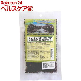 ネオファーム カカオニブ 粗挽きカカオ豆(80g)【NEOFARM(ネオファーム)】