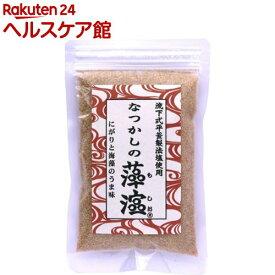 なつかしの藻塩 袋(100g)