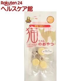 猫ちゃんのおやつ チーズ カルシウム(3コ入)【more99】【猫ちゃんのおやつ】
