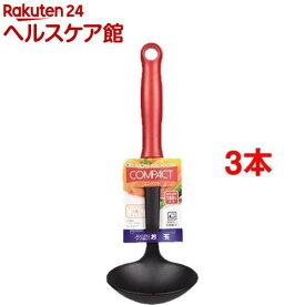 コンパクト ナイロン お玉 G-3275(1コ入*3コセット)