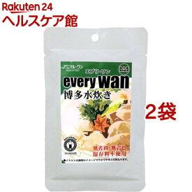 every wan 博多水炊き(60g*2袋セット)【アニマル・ワン】[ドッグフード]