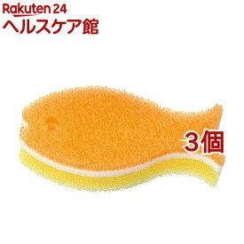 おさかなスポンジ イエロー K170Y(1コ入*3コセット)【マーナ】