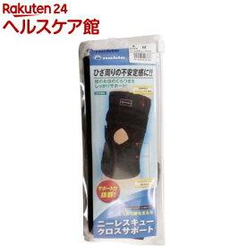 ニーレスキュークロスサポート ひざ用サポーター ブラック Mサイズ(1枚入)【noble(ノーブル)】