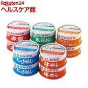 サンヨー ごはん缶詰5種セット(5種*各2缶)