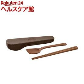 サーモス スプーン・ハシセット ブラウン CPE-001 BW(1セット)【サーモス(THERMOS)】