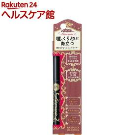 資生堂 マジョリカ マジョルカ ラインマニア PK777(0.1g)【マジョリカ マジョルカ】