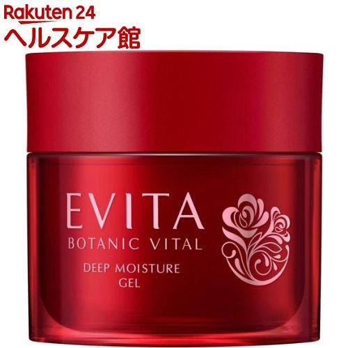 エビータ ボタニバイタル ディープモイスチャージェル(90g)【EVITA(エビータ)】