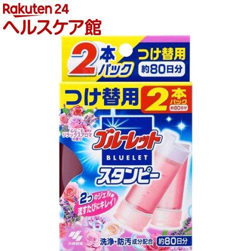 ブルーレットスタンピーつけ替用 リラックスアロマの香り(56g)【ブルーレット】