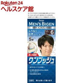 メンズビゲン ワンプッシュ ダークブラウン 6(40g+40g)【メンズビゲン】