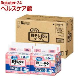 リリーフ 股モレ安心 テープ式 Sサイズ 梱販売(16枚入*4コセット)【リリーフ】