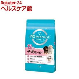 プロマネージ 12ヶ月までの子犬用(パピー)(1.7kg)【dalc_promanage】【m3ad】【プロマネージ】[ドッグフード]