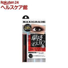 ウインクアップ マキシグレードマスカラEX(1本入)【WINK UP(ウィンクアップ)】