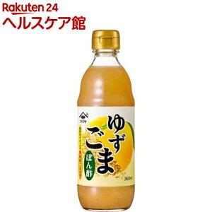 ヤマサ ゆずごまぽん酢(360mL)【ヤマサ醤油】