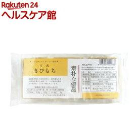 コジマフーズ 玄米きびもち(50g*6切入)【コジマフーズ】