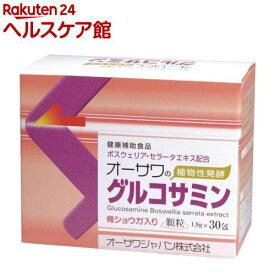 オーサワの植物性発酵グルコサミン(57g(1.9g*30包))【オーサワ】