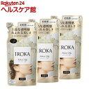 フレア フレグランス IROKA 柔軟剤 ネイキッドリリーの香り 詰め替え(480ml*3コセット)【slide_e2】【フレア フレグラ…