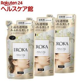 フレア フレグランス IROKA 柔軟剤 Naked エアリーリリーの香り 詰め替え(480mL*3コセット)【フレア フレグランス】[イロカ 抗菌 防臭 つめかえ 詰替 液体 まとめ買い]