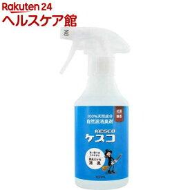 ケスコ 魔法のバイオ 消臭・除菌 スプレータイプ 無香(300mL)【ケスコ(KESCO)】