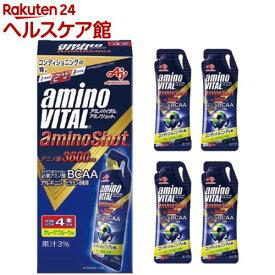 アミノバイタル アミノショット(43g*4本入)【アミノバイタル(AMINO VITAL)】