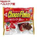 日清シスコ チョコフレーク プチパック 8袋入り(96g)[チョコレート ホワイトデー 義理チョコ]