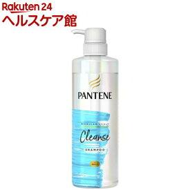 パンテーン ミー ミセラー スカルプクレンズ ノンシリコンシャンプー ポンプ(500ml)【PANTENE(パンテーン)】