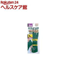 耐油トワロンハード ロング No.566(Lサイズ)