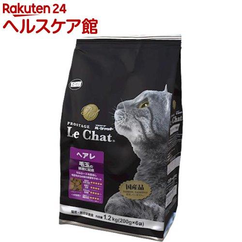 プロステージ ルシャット ヘアレ(1.2kg)【プロステージ】