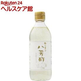 ムソー カンタン八芳酢(360ml)【more30】【ムソー】