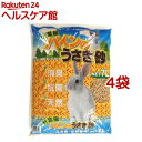 パインのうさぎ砂(7L*4袋セット)【オリジナルペット用品】