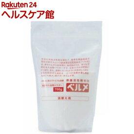 ベルメ 重曹入浴用パウダー(界面活性剤ゼロ)(700g)【ベルメ】[入浴剤]