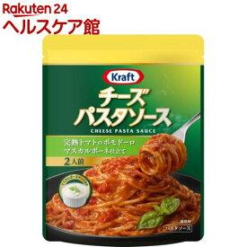 クラフト チーズパスタ ポモドーロ マスカルポーネ仕立て(230g)【spts2】【クラフト(KRAFT)】[パスタソース]