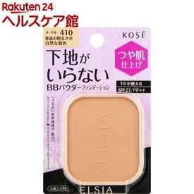 エルシア プラチナム BB パウダーファンデーション レフィル 410 オークル(10g)【エルシア】