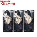 フレア フレグランス IROKA 柔軟剤 Envy ミステリアスオーキッドの香り 詰め替え(480ml*3コセット)【フレア フレグラ…
