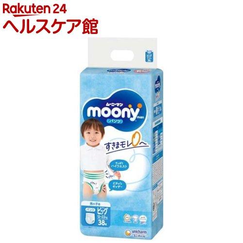 ムーニーマンエアフィット パンツ 男の子用(ビッグサイズ*38枚入)【ムーニーマン】