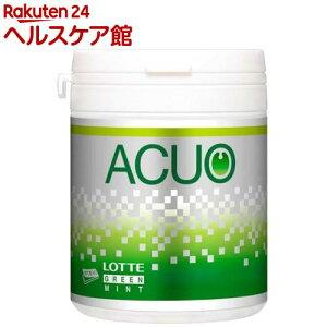 ロッテ ACUO グリーンミント ファミリーボトル(140g)【アクオ(ACUO)】