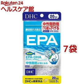 DHC EPA 20日分(60粒*7袋セット)【DHC サプリメント】